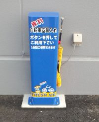 FRESHAIRらくらく(電動自転車空気入れ)