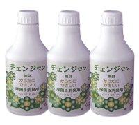 除菌&消臭スプレーチェンジワン詰替300ml 3本セット
