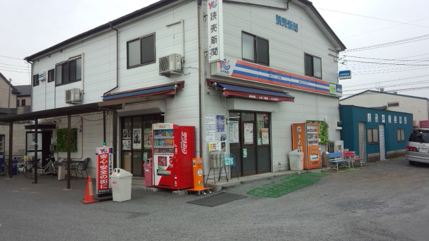 読売新聞センターYC志木西部